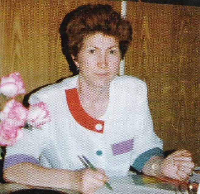 Осокина Людмила Михайловна