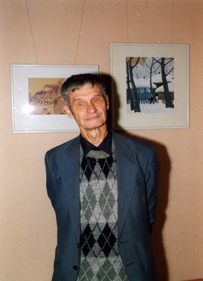 Фролов Эдуард Викторович